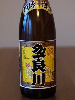 taragawa.JPG