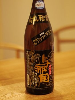 yonaguni.jpg